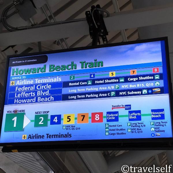 метро Jamaica Station,